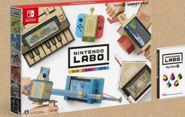 【紙皮變變變】Nintendo LABO 將 Switch 變成遙控車、鋼琴!