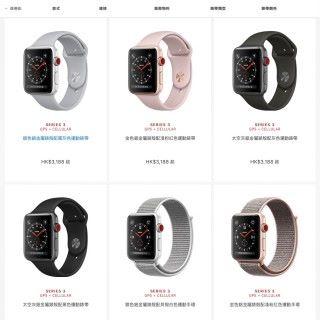 LTE 版 Apple Watch 售價由 $3,188 起,比普通 GPS 版貴 $500 。