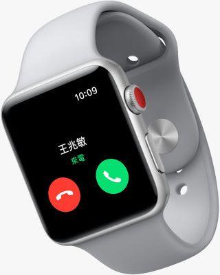 LTE 版 Apple Watch 與 iPhone 使用同一手機號碼
