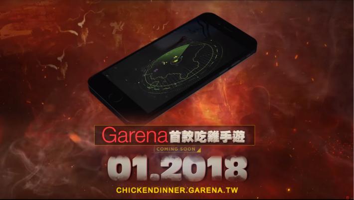 影片中最後列出「01. 2018 Coming Soon 」。