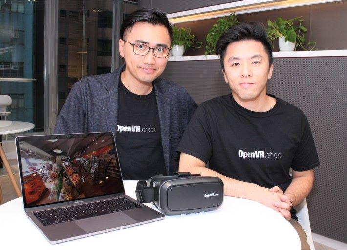 李敬峰(左)和鄒志良將各自的專長結合,為商戶提供另類 O2O 方案。