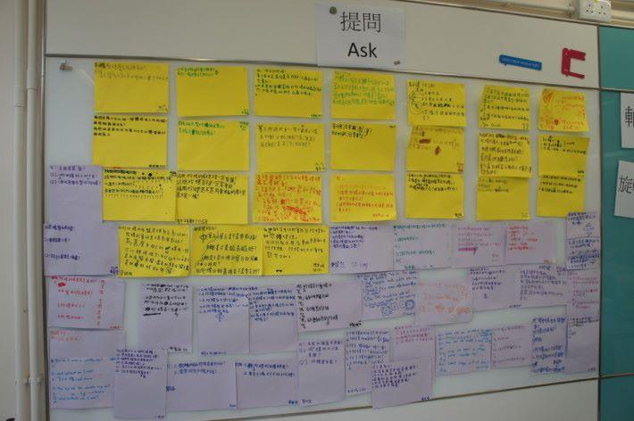 課室內有學生的提問板,藉此引領同學學會問有效的提問。