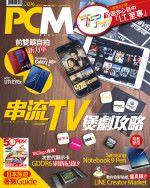 【#1276 PCM】串流 TV 煲劇攻略