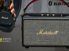 【場報】Marshall 藍牙喇叭連耳機套裝六折發售