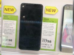 【場報】 ASUS ZenFone Max Plus 大電王開售
