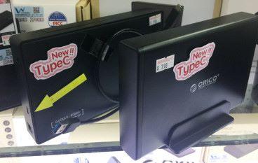 【場報】 Type-C 升級 3.5 吋外置硬碟更方便