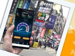 真 4.5G 無限 Plan 全港最抵價 + 網速比併(二)