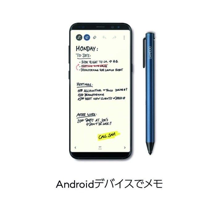 Android 手機都用得