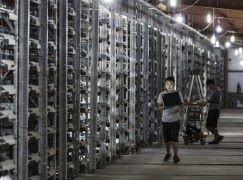 中國全面取締虛擬貨幣挖礦 料影響 Bitcoin 供應