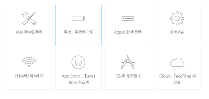 Apple_support_02