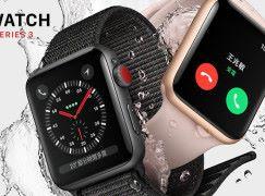 LTE 版 Apple Watch 正式在港發售 續約、上台可享逾千折扣