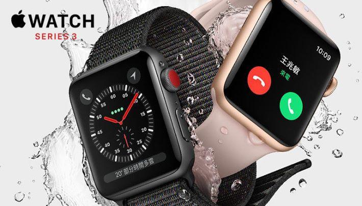 Applewatchtitle