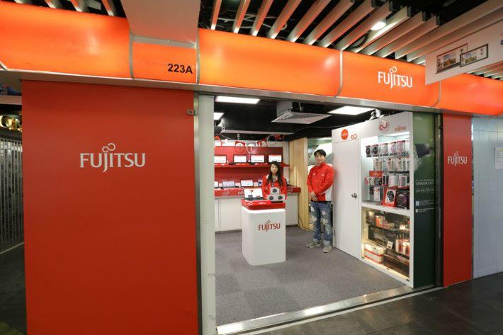 旺電 Fujitsu 專門店