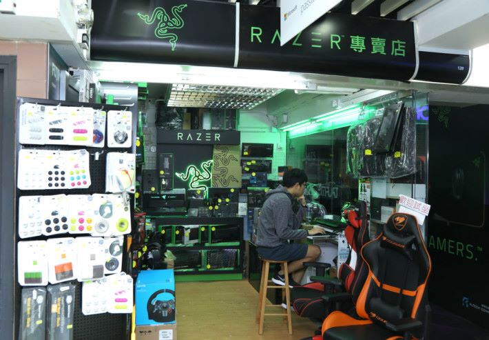 Razer 專賣店,旺角電腦中心 1 樓 120 號鋪。