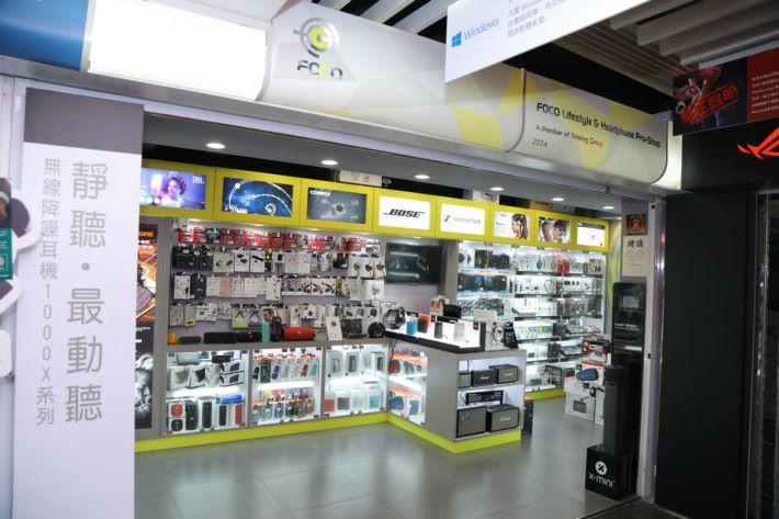 FOCO Lifestyle & Headphone Pro-Shop,旺角電腦中心 2 樓 203A 號鋪。