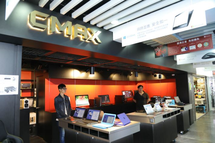 CMAX,旺角電腦中心 2 樓 208 - 209 號鋪。