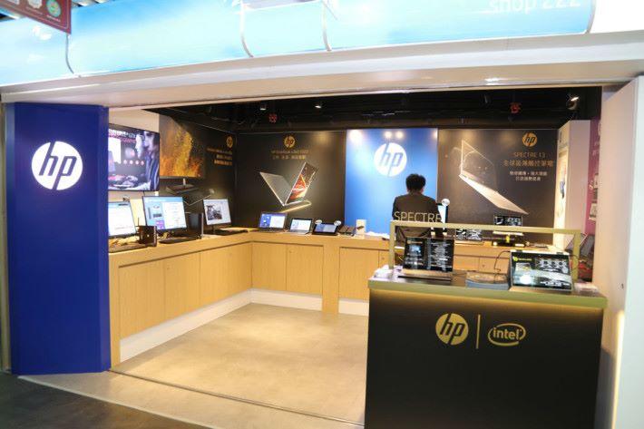 HP 專門店,旺角電腦中心 2 樓 222 號鋪。