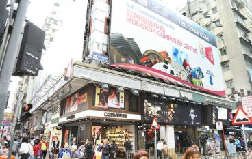 旺電改革成「專門店街」 新店、特色店.完整導覽