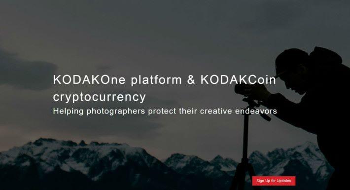 想留意 KodakOne 服務平台,可到相關網頁登記。