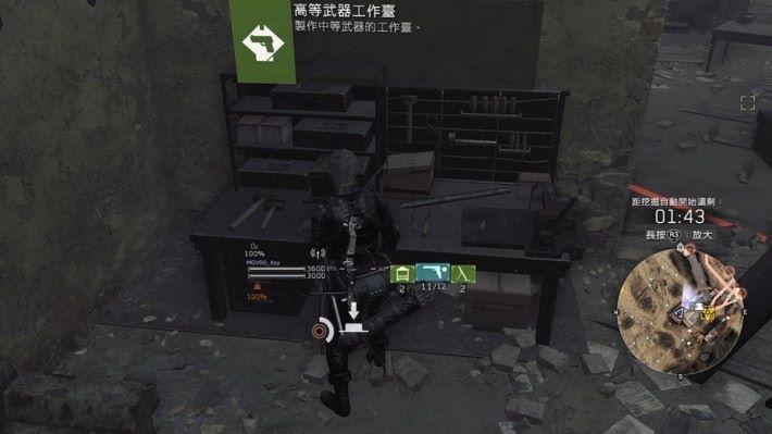 守城戰開始前,大家要盡量搜刮物資,並且製作好彈藥與補給品,當然陷阱與圍籬也是相當重要的項目。