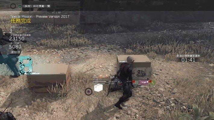 成功與否,系統也會因應角色的戰鬥狀況,分派不同的獎賞與及道具,各位可以「開箱」取得新武器或防具。