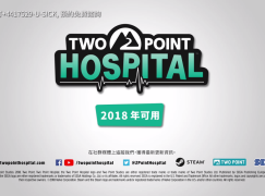 模擬醫院改名回歸 Two Point Hospital 秋季推出