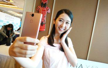 擁抱 Qualcomm Sony Mobile XPERIA XA2 / XA2 Ultra 齊發