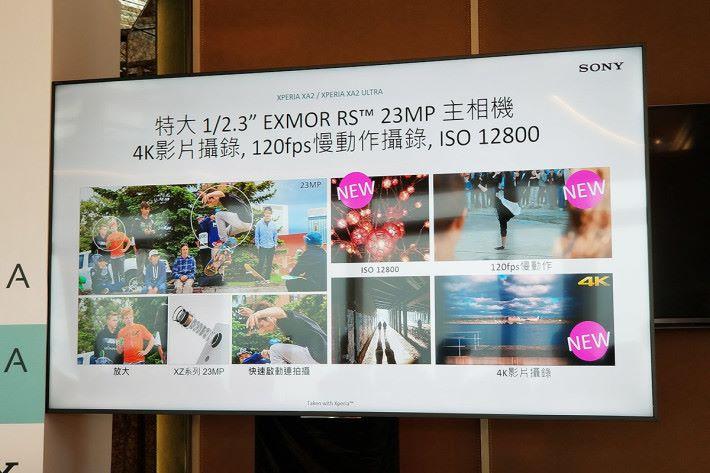 """兩機均植入 23MP 的 1/2.3"""" Exmor RS for Mobile 感應器主相機,可錄製 4K 影片。"""