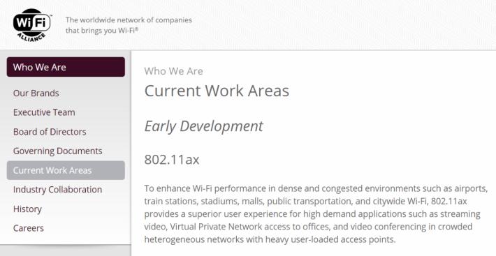 據 Wi-Fi Alliance 官網,802.11ax 制式仍處於早期發展階段。