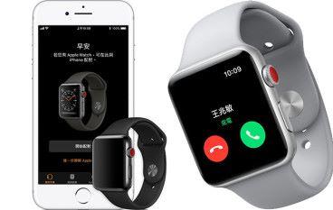 【懶人包】 LTE 版 Apple Watch 上台.應用 ABCD