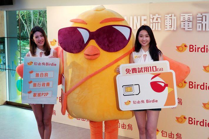 自由鳥 Mobile 大賣冇合約冇行政費,即可使用限速 21Mbps 4G 數據。