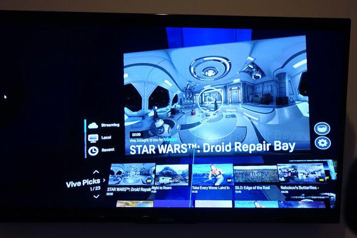 全新的 Viveport VR 從現時 Viveport 2D操作方式轉至更具互動效果的 3D 操作介面。