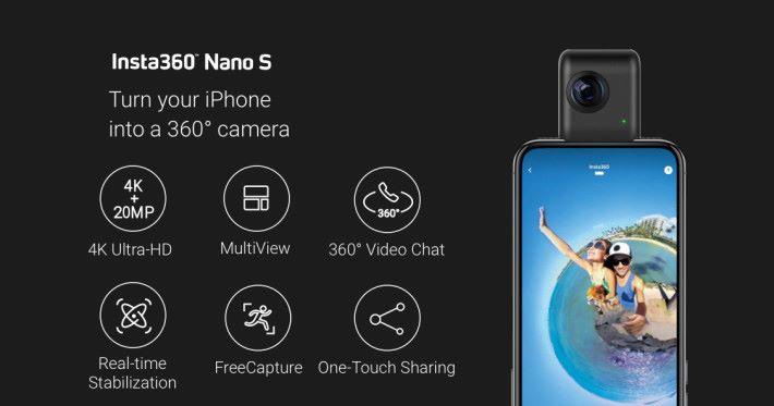 除了升級至可錄影 4K 解像度的 360 影片外,更加入 360 度視像通話功能。