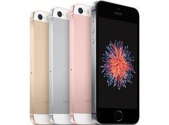 第2代 iPhone SE 屏幕大小不變 支援無線充電 ?