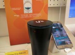 【場報】智能水杯提示飲水狀況