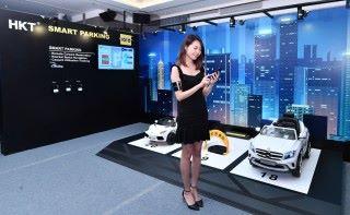 香港電訊智能泊車系統