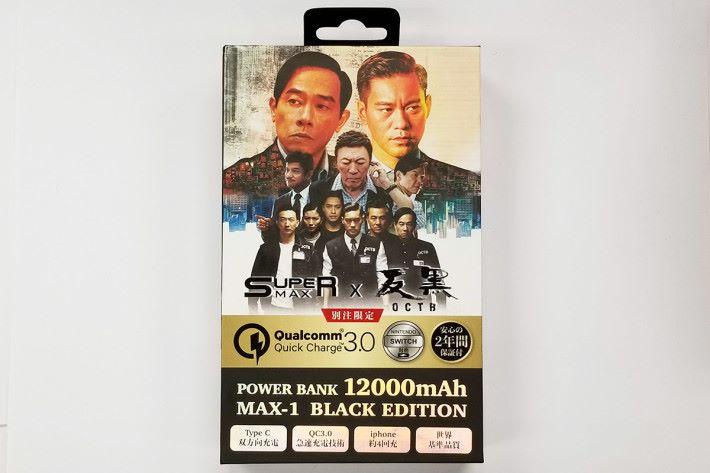 包裝印有「反黑」的劇照,十分型格。