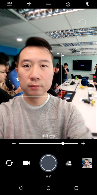 利用前置鏡頭自拍時,U11 EYEs 會使用自動化散景模式,當然用戶亦可作手動即時調校。