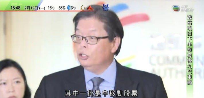 王桂壎表示他請辭的原因是未有申報手上持有一批中移動股票