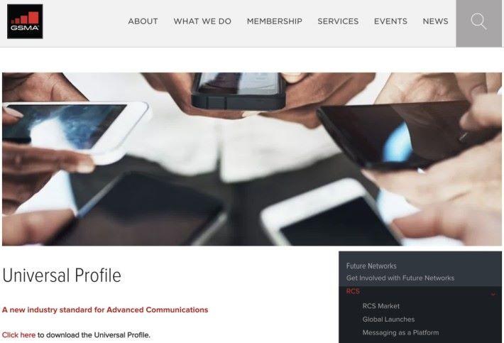 業界組織 GSMA 在 2016 年 11 月推出 Universal Profile ,讓通信商之間可以透過單一規範來互相傳遞含有富豐圖文內容的 RCS 短信。
