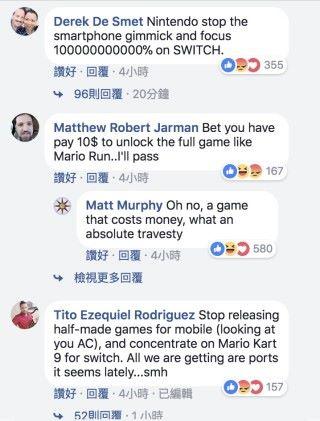 在任天堂的 Facebook 專頁內,不少玩家要求任天堂集中開發 Switch 版《 Mario Kart 》遊戲,不要分心在手遊上。