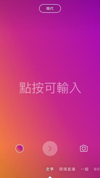 輸入文字和表情圖像都可以,下方左邊可以改變背景顏色。