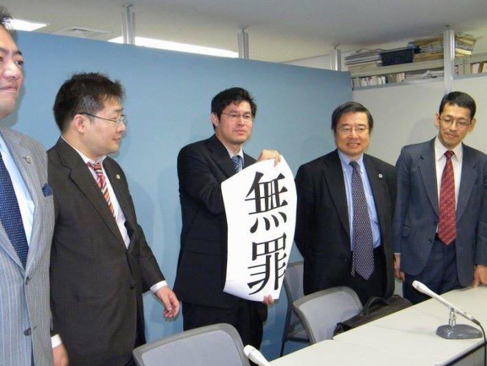 金子勇 2004 年被控,2011年最終獲判無罪,可惜就在兩年後因心臟病去世。