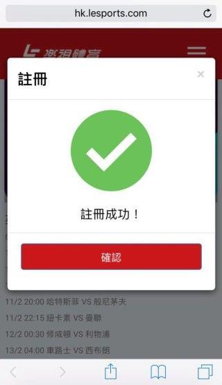 6. 註冊成功!