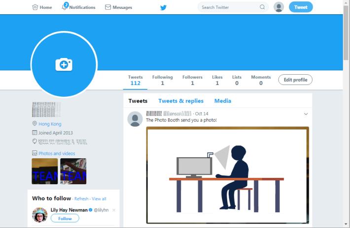 一切完成後,現在可以測試一下程式,接著看看  Twitter 戶口是否有收到自動發出的通知訊息及相片!