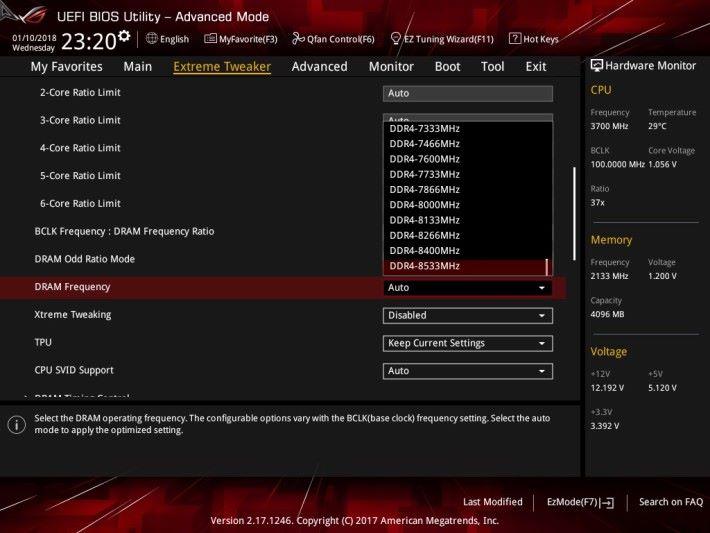 提供大幅度記憶體除頻,最高可達 DDR4-8533。