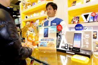 於 csl 門市選用「600 速」服務計畫,即可以 $2,780 入手 Galaxy A8+。