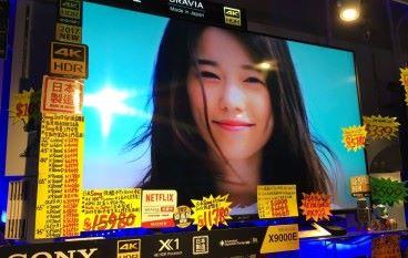 $9200買到 日本製造 Sony 49吋 4KTV  !?