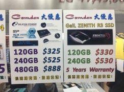 SP、GeiL齊出擊 SSD 減價賀新歲