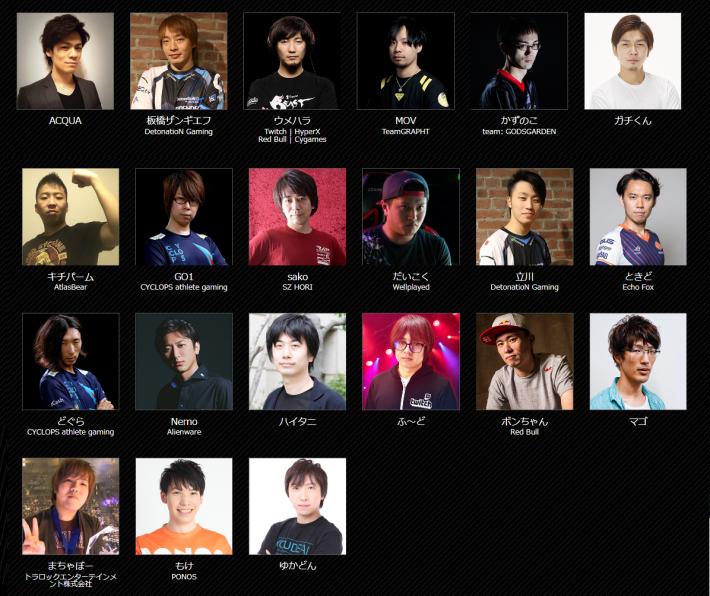 日本部分《街霸 5 》選手已經得到官方以及 JeSU 認證而拿到執照